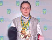Олександра Сенюта