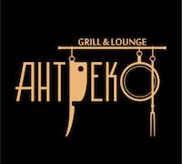 Ресторан Антрекот