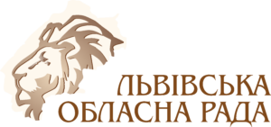 Львівська обл.рада