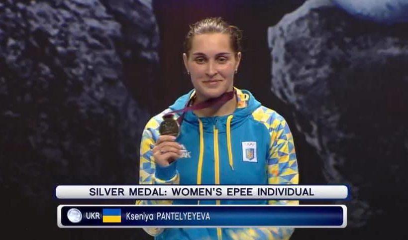 Львівська шпажистка Ксенія Пантелєєва виграла першу медаль на Гран-прі