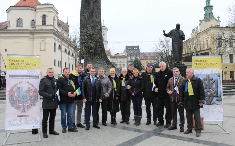 Олімпійська родина Львівщини вітає зі сторіччям проголошення Акту Злуки!