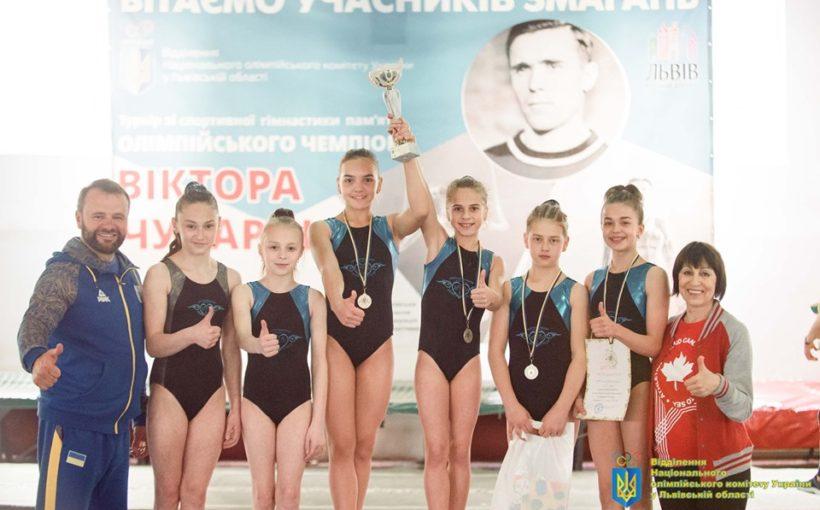 У Львові відбулися всеукраїнські змагання пам'яті легендарного гімнаста Віктора Чукаріна