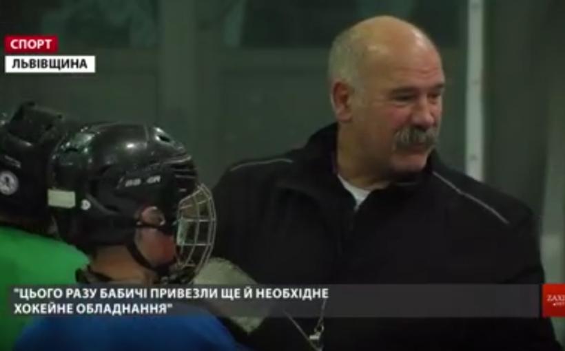Як екс-гравці найпрестижнішої хокейної ліги світу давали майстер-класи «Галицьким Левам»