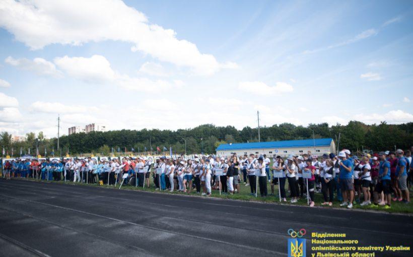У Львові стартували 56-ті Міжнародні змагання зі стрільби з лука «Золота осінь 2019»