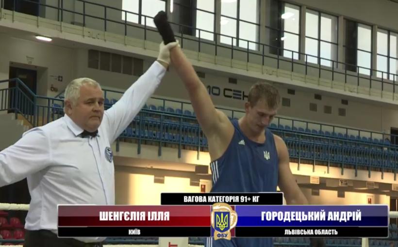 Боксер Андрій Городецький учетверте поспіль став медалістом чемпіонату України