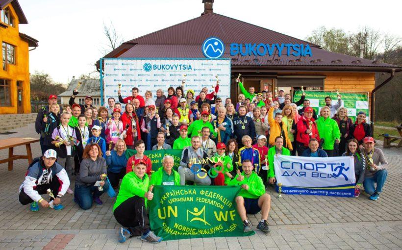В Бориславі завершився Перший гірський Кубок Карпат зі скандинавської ходьби