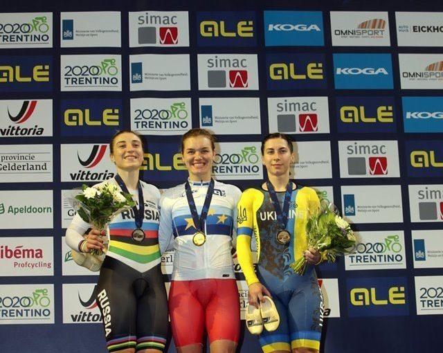 Олена Старікова стала дворазовою медалісткою чемпіонату Європи з велотреку в Апелдорні
