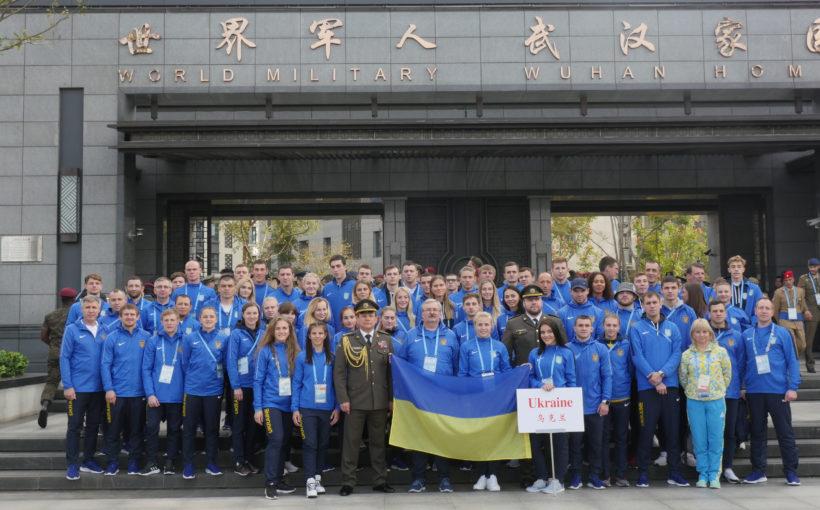 В Ухані відбулося закриття VII Всесвітніх Іграх серед військовослужбовців. Україна – десята серед 109-ти країн світу