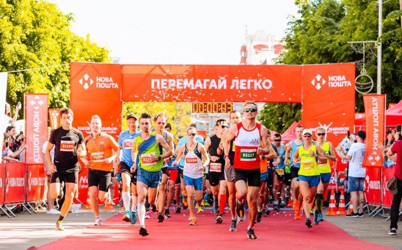 12-13 жовтня у Львові відбудеться 1-й міжнародний Нова пошта Напівмарафон