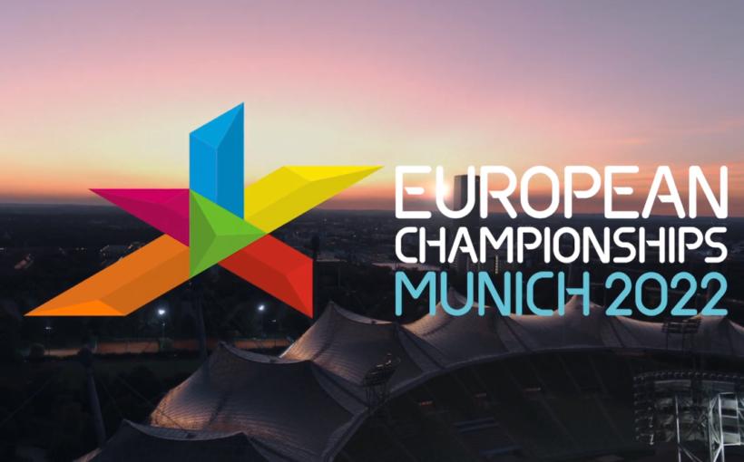 Мюнхен прийме чемпіонат Європи з шести літніх видів спорту у 2022 році
