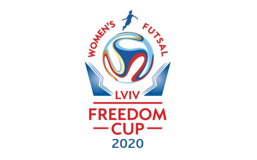 Львів прийме наймасштабніший турнір серед жіночих збірних в історії українського футзалу