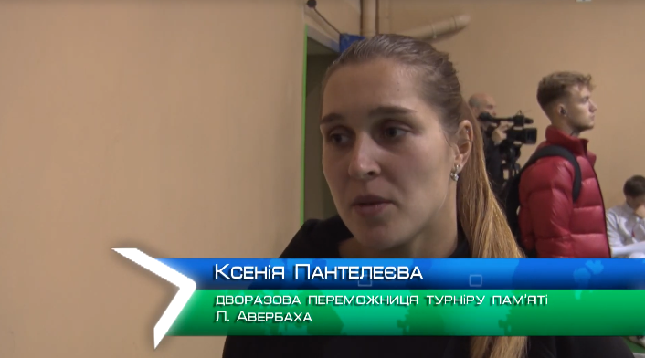 Ксенія Пантелеєва стала дворазовою переможницею міжнародного турніру з фехтування на шпагах в Харкові