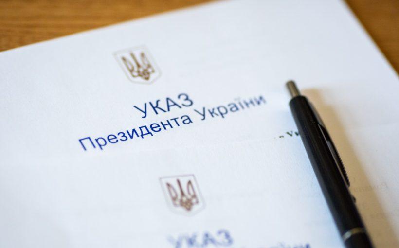 Президент України заснував 350 стипендій для видатних та молодих і перспективних спортсменів з олімпійських видів спорту та їх тренерів