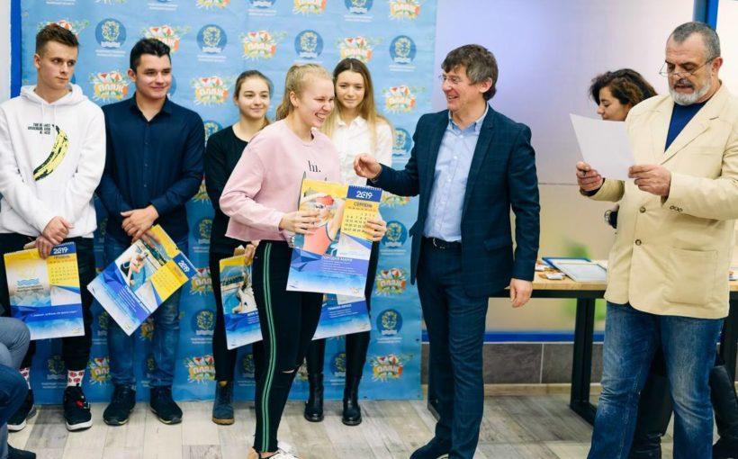 У травні наступного року Львів прийматиме міжнародні змагання з плавання – проєкт календаря