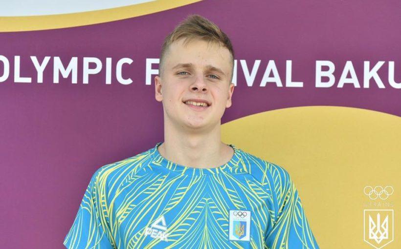 Георгій Лукашев став триразовим чемпіоном України з плавання серед юніорів