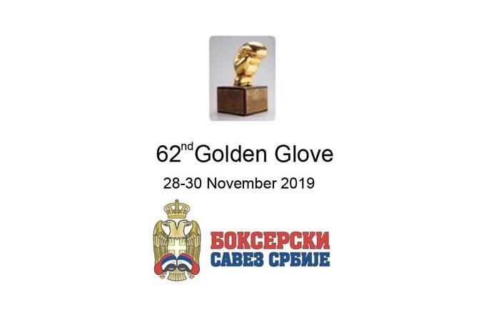 """Двоє львів'ян виступлять на 62-ому міжнародному турнірі з боксу серед чоловіків """"Golden Glove"""" в Сербії"""