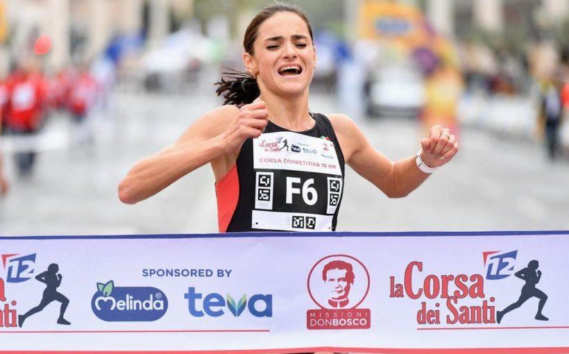 Львів'янка Софія Яремчук з особистим рекордом виграла 10-кілометровий «Забіг Святих» у Римі
