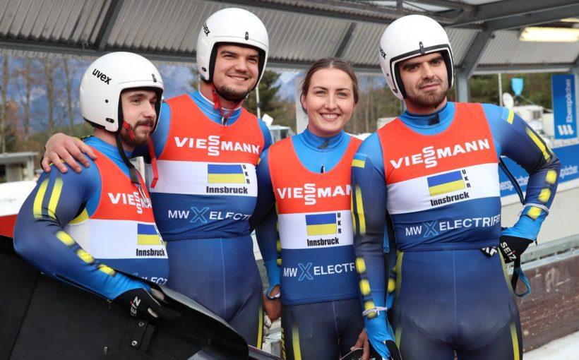 Львів'яни стали 10-ми в мікс-командній естафеті на І етапі Кубка світу сезону 2019/2020 з санного спорту