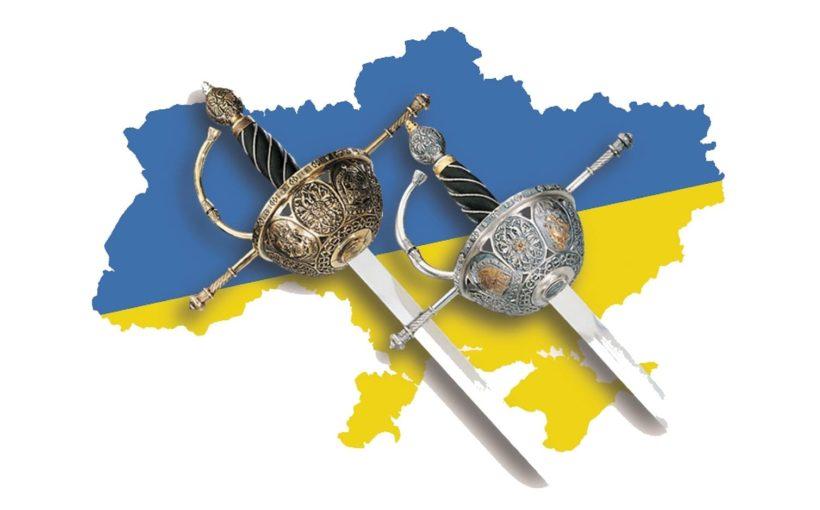 Завтра у Львові стартує 26-й Всеукраїнський турнір з фехтування пам'яті Вадима Андрієвського