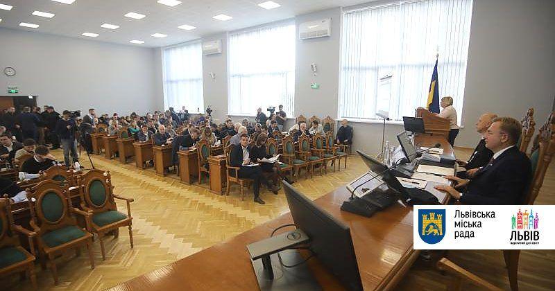 Депутати затвердили бюджет Львова на 2020 рік: на фізкультуру і спорт передбачили майже 106 млн грн