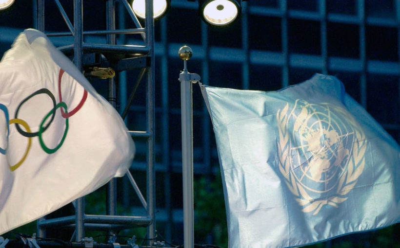 Резолюція Генасамблеї ООН щодо олімпійського перемир'я: промова Президента МОК Томаса Баха