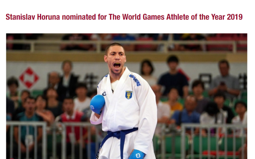 Станіслав Горуна номінований на звання найкращого спортсмена 2019 року: як проголосувати за єдиного українця