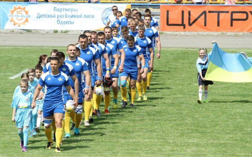 Національна чоловіча збірна України проведе матч чемпіонату Європи з регбі-15 проти швейцарців у Львові