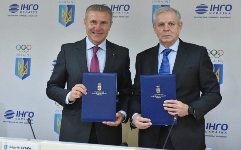Українські спортсмени отримали страховий захист на час змагань на ІІІ зимових Юнацьких Олімпійських іграх в Лозанні
