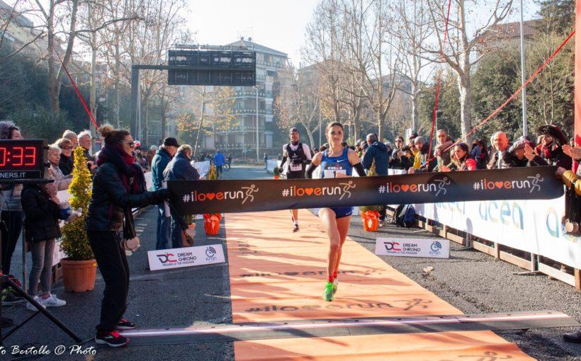"""""""Три роки тому я тільки могла мріяти про такий результат"""" – Софія Яремчук з особистим рекордом виграла Terni Half Marathon"""