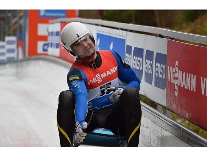 Антон Дукач – у ТОП-15 на етапі Кубка світу: це вперше в історії українського санного спорту