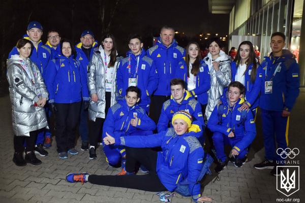 Сьогодні відбудеться урочиста церемонія відкриття ІІІ зимових Юнацьких Олімпійських ігор