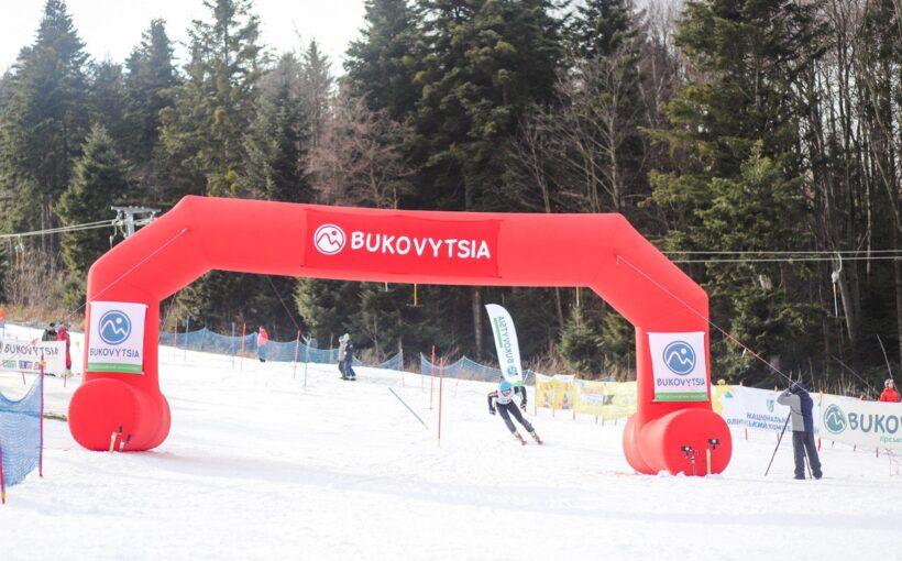 На Буковиці успішно пройшов український етап змагань «Karpatia OPEN»