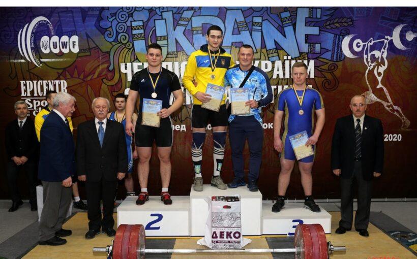 """Два """"золота"""", """"срібло"""" і рекорд України: львів'яни тріумфували на чемпіонаті України з важкої атлетики серед юніорів до 20 років"""
