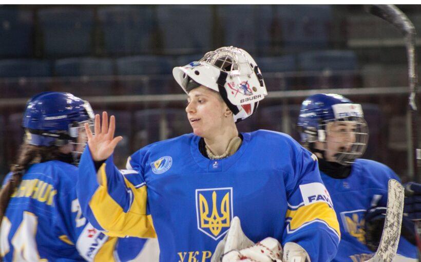 Наталія КОЗАЧУК: «Представляти Україну на чемпіонаті світу з хокею – це велика відповідальність і гордість»