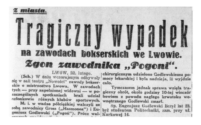 """День в історії: 21 лютого 1932 року студент """"Політехніки"""" помер після поразки нокаутом у Львові"""