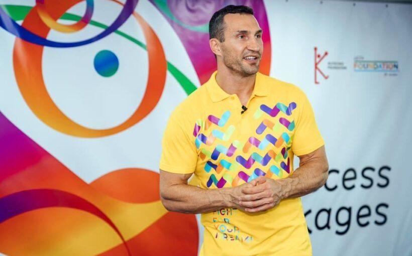 Отримай «Посилку Успіху» від Klitschko Foundation!