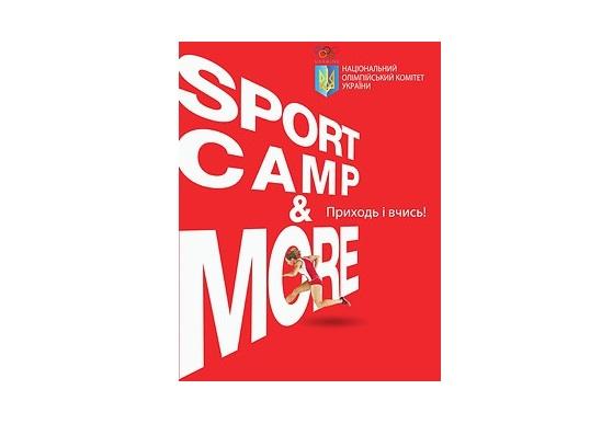 НОК запрошує спортсменів на семінар «Мислення Переможця» в рамках проєкту «Sportcamp & more» – 2020