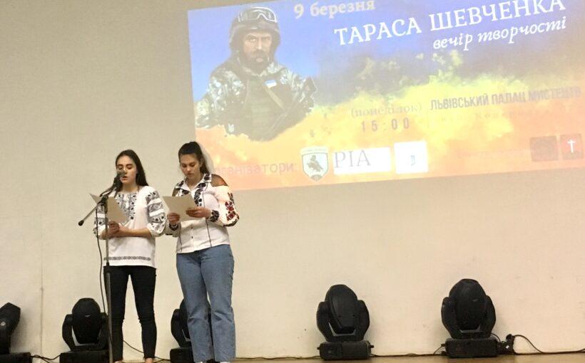 Юні зимові олімпійці Львівщини взяли участь у Шевченківському творчому вечорі