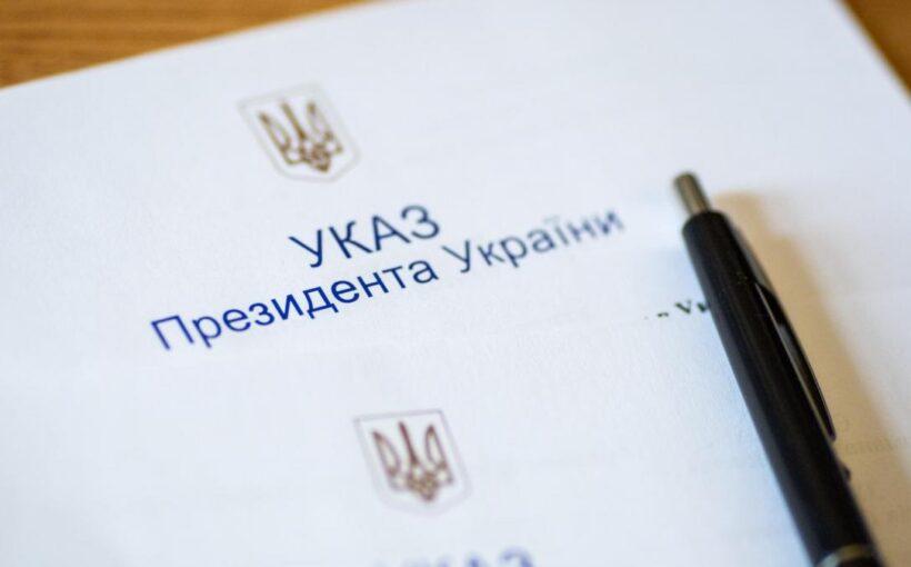 Провідним львівським спортсменам і тренерам призначено стипендії Президента України