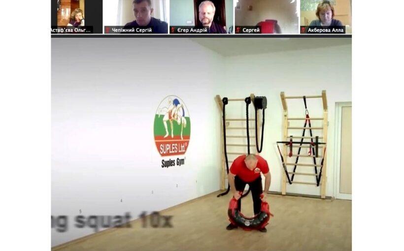 Представники олімпійського спорту Львівщини продовжують підвищувати кваліфікацію на вебінарах НОК України