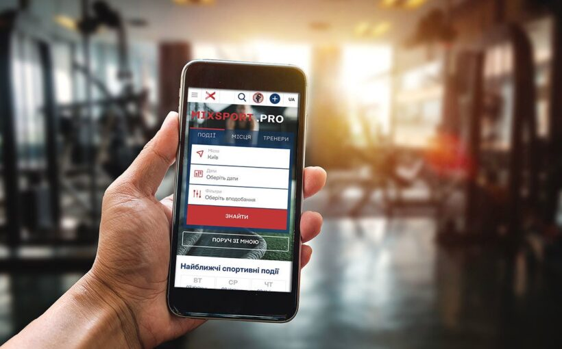 Оцифруйтеся на карантині разом з Mixsport: це один із найкращих інструментів для просування спортивних локацій, івентів і тренерів в Інтернеті