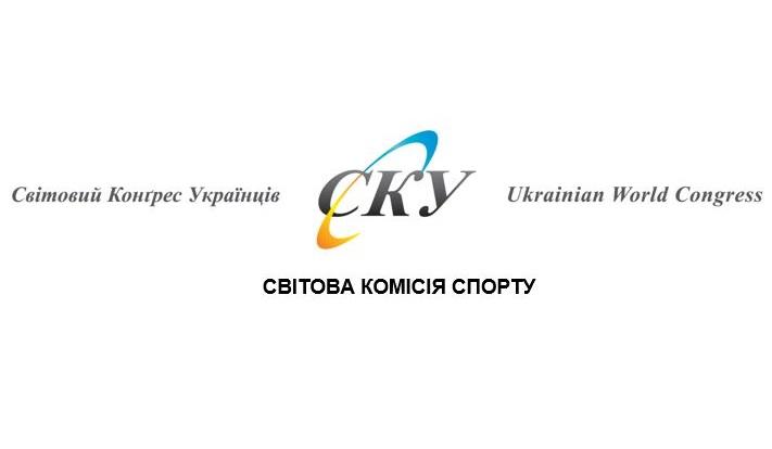 Світова Комісія Спорту привітала відділення НОК України у Львівській області із 25-річчям від дня утворення