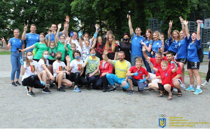 Львів олімпійським квестом відзначив «Олімпійський день-2020»