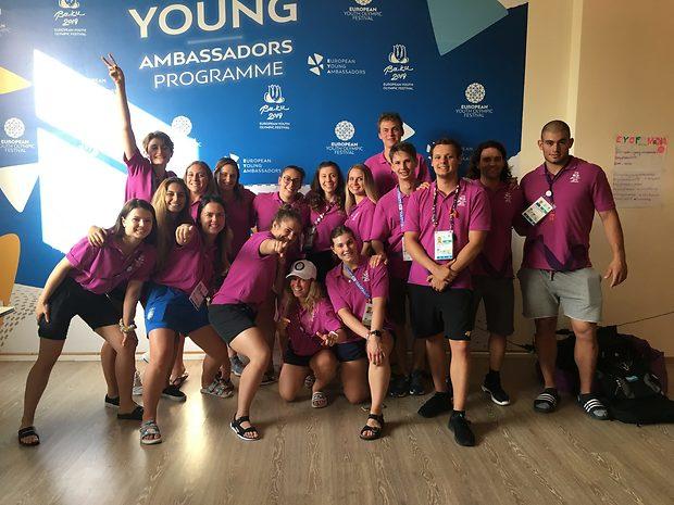 Стартувала програма Молодого посла зимового Європейського юнацького олімпійського фестивалю Вуокатті 2021