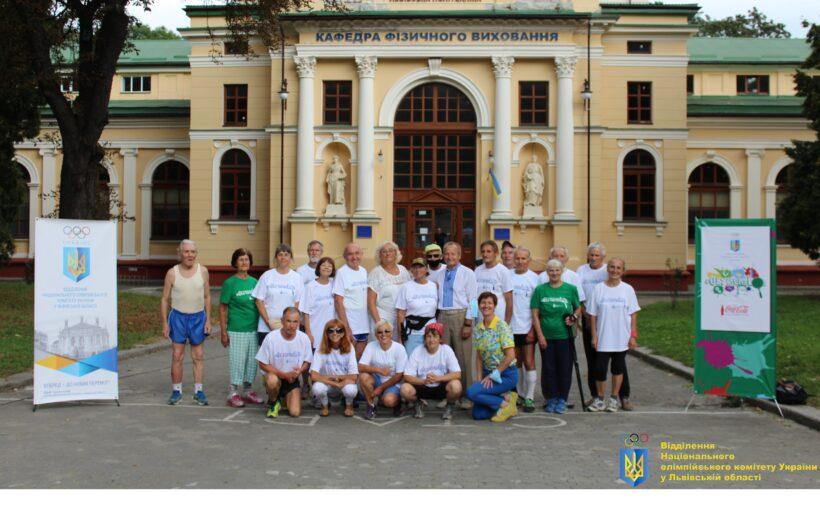 Проєкт #OlympicLab за темою «Спортивне довголіття» – у Стрийському парку Львова