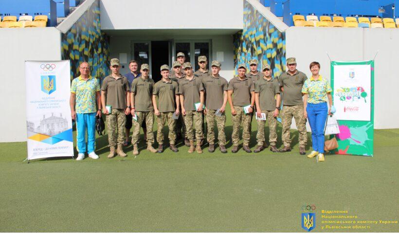 Напередодні Дня Незалежності України у Львові для військових курсантів відбувся проєкт #OlympicLab