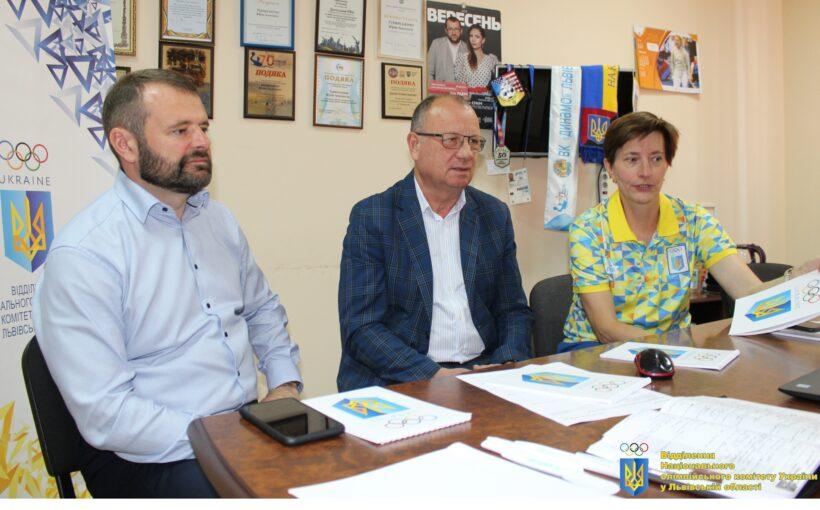 Керівництво відділення НОК України у Львівській області взяло активну участь у загальноукраїнській відеоконференції «Особливості організації фізкультурно-оздоровчої роботи в територіальних громадах»