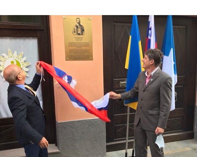 В Словенії відкрито пам'ятну дошку Івану Боберському