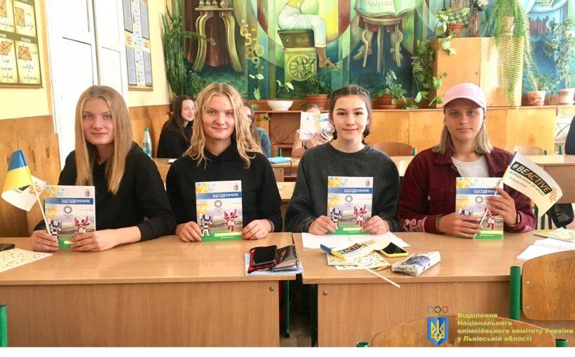 «Олімпійський урок #ВеАсtive» відбувся для десятикласників Львівського фахового коледжу спорту