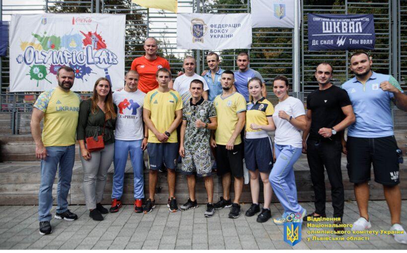 В рамках Всеукраїнської акції НОК України #OlympicLab відбулося відкрите тренування та майстер-клас для усіх бажаючих за участю провідних львівських боксерів